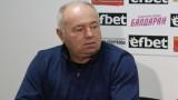 Официално: Чавдар Цветков вече не спортен директор на Локомотив
