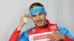 Австрийските власти обвиниха руски биатлонисти в нарушение на антидопинговите правила
