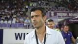 Росен Кирилов: Малко не ни достигна за победи над грандовете, отиваме да бием Черно море