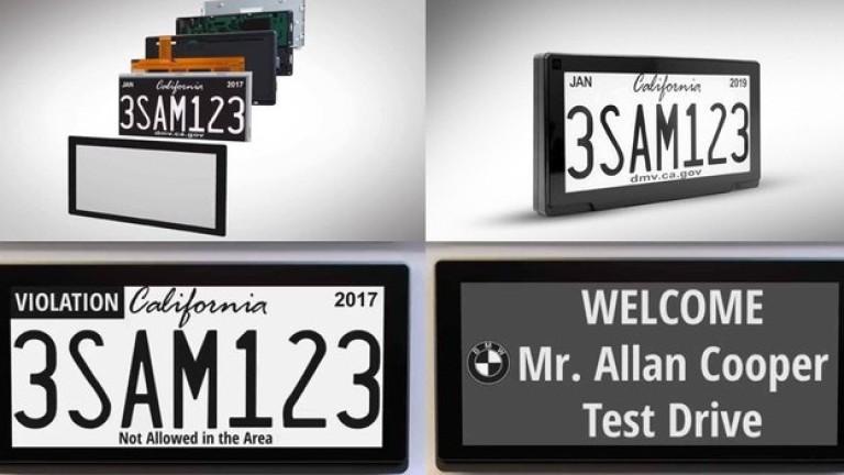 Властите на щата Калифорния разрешиха използването на цифрови регистрационни табели