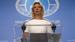 Русия призовава Байдън да обсъдят ракетите със среден и малък обсег