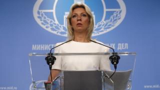 Румъния привика посланика на Русия заради изявления на Захарова