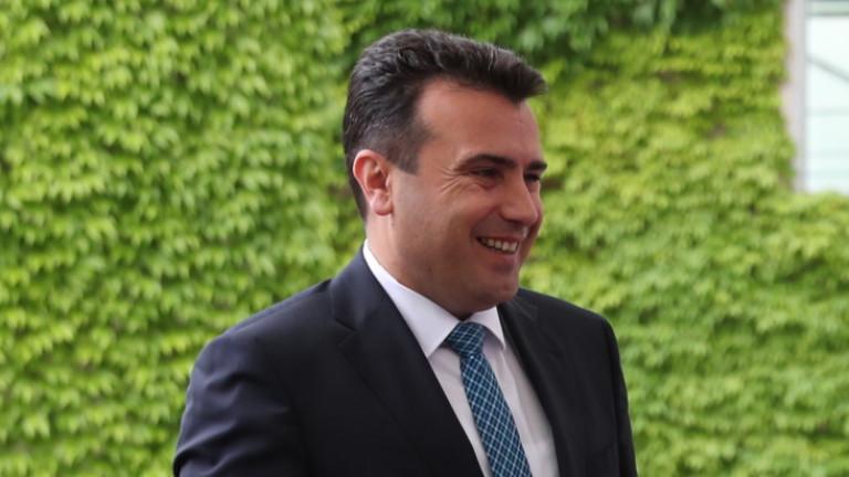Заев обяви в Гърция, че Македония присвоява история