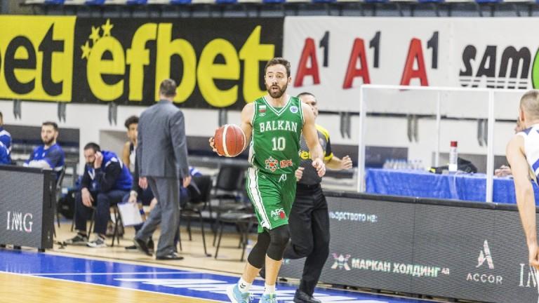 Балкан прекъсна победната серия на Рилски спортист