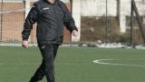 Отличен старт за Тарханов в Славия