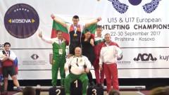 Ново злато за България в Прищина