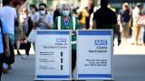 Италия, Франция и Гърция със задължителна ваксинация за здравните работници, Британия не е сигурна