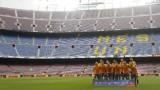 """""""Фигаро"""": Мачът на Барселона е под въпрос!"""