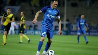 Иван Горанов вече не е капитан на Левски