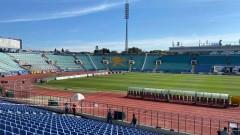 Националния стадион отваря врати в 17:30 часа днес