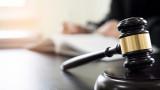Съдът потвърди гаранцията от 1.5 млн. лв. за Александър Тумпаров