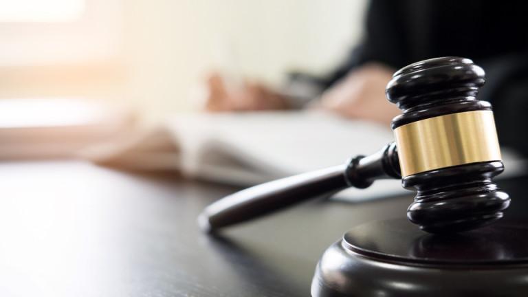 Осъдиха 29-годишен, държал месеци в плен жена в Кърджали