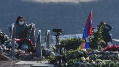 Пашинян обяви стотици изчезнали военни на Армения след войната в Нагорни Карабах