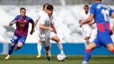 Реал (Мадрид) вкара 5 гола на Ейбар, съдията отмени 3 от тях, буря съпътства втората част от сблъсъка