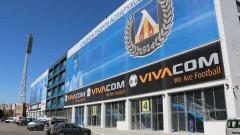 Появи се нов дълг на Левски - шестцифрена сума към компания