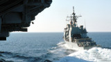 САЩ пак пратиха военен кораб през стратегическия Тайвански проток