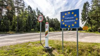 Чехия дава 530 000 евро на Литва за границата й