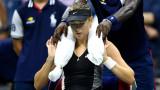 Мария Шарапова ще играе с Йелена Остапенко в третия кръг на US Open