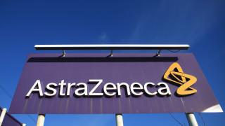 AstraZeneca е получила над  $1 милиард от САЩ за разработване на ваксина срещу Covid-19
