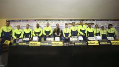 """Красимир Инински: Купа """"Странджа"""" е един от най-старите турнири, очакваме достойно представяне"""