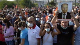 В Бейрут протестират срещу президента заради разследването на експлозията
