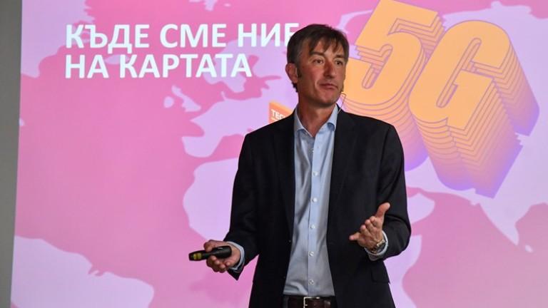 Очаква се търговете за честотите за 5G в България да