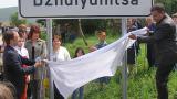 Един загинал и четирима ранени при катастрофа край Джулюница