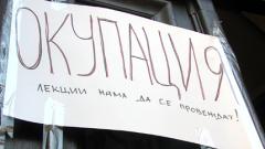 """""""Ранобудните"""" сравниха окупацията на СУ с Априлското въстание"""