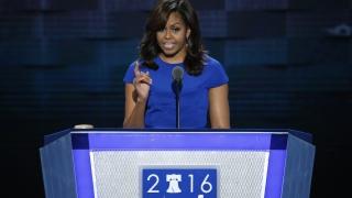 Единствено Клинтън е достойна за президент, заяви Мишел Обама