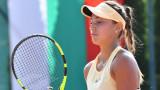 Петя Аршинкова, Гергана Топалова и Габриела Михайлова с разгромни победи в първия ден на Държавното първенство