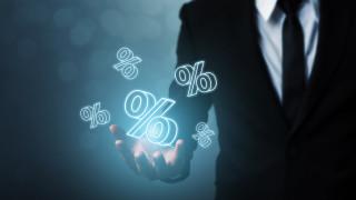 ИПИ: През 2021 г. работим рекордно много, за да си платим данъците
