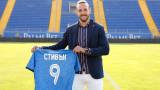 """Левски с нов централен нападател, """"сините"""" подписаха със Стивън Петков"""