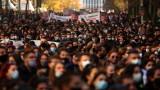 Хиляди студенти протестират в Гърция
