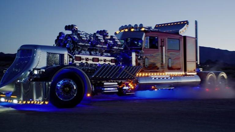 Това е най-скъпият и мощен камион в света