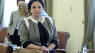 Правосъдният министър уволни държавен съдебен изпълнител