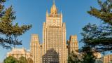 Русия се закани на България за случая с шпионина