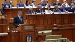 Йоханис обяви двете теми на референдума в Румъния