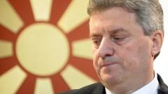 Македонският президент с вето за новото име на страната