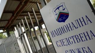 Разпитват сина на Васил Божков в Националното следствие