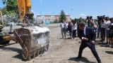 Борисов за суперкомпютъра: Едно е да копаш в София Тех Парк, друго в Родопите