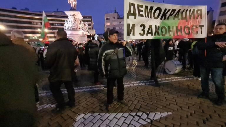 143-ят пореден протест в столицата отново повдигна темата за кризата