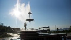 Поскъпва водата в града, където досега бе най-евтина - Сапарева баня