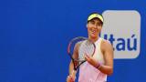 Елица Костова си тръгва от Париж с 16 хиляди долара