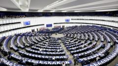 ЕП се обяви за забрана на ранни и насилствени бракове