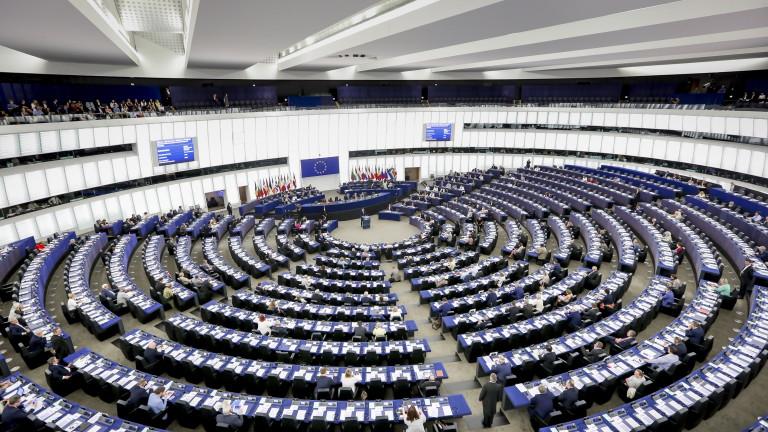 Европарламентът одобри поправки в Газовата директива на ЕС