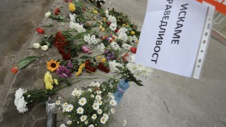В София пускат само коли с декларация и служебна бележка; Има трети задържан за катастрофата с Милен Цветков