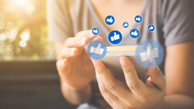 Измислен ли е скандалът с Facebook, Netflix и Spotify