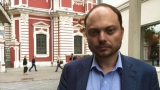 Руският опозиционер Кара-Мурза е отровен с неизвестно вещество
