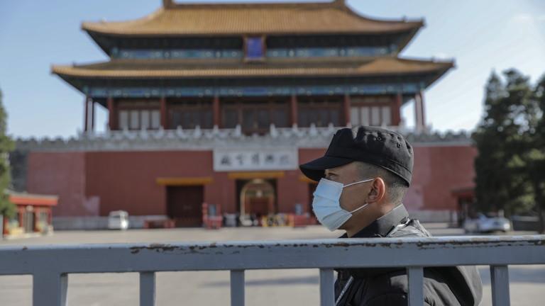 В Пекин китайските власти отхвърлиха решението на американския щат Мисури