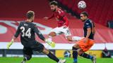 Манчестър Юнайтед си поигра с Истанбул Башакшехир и взе реванш срещу турския шампион